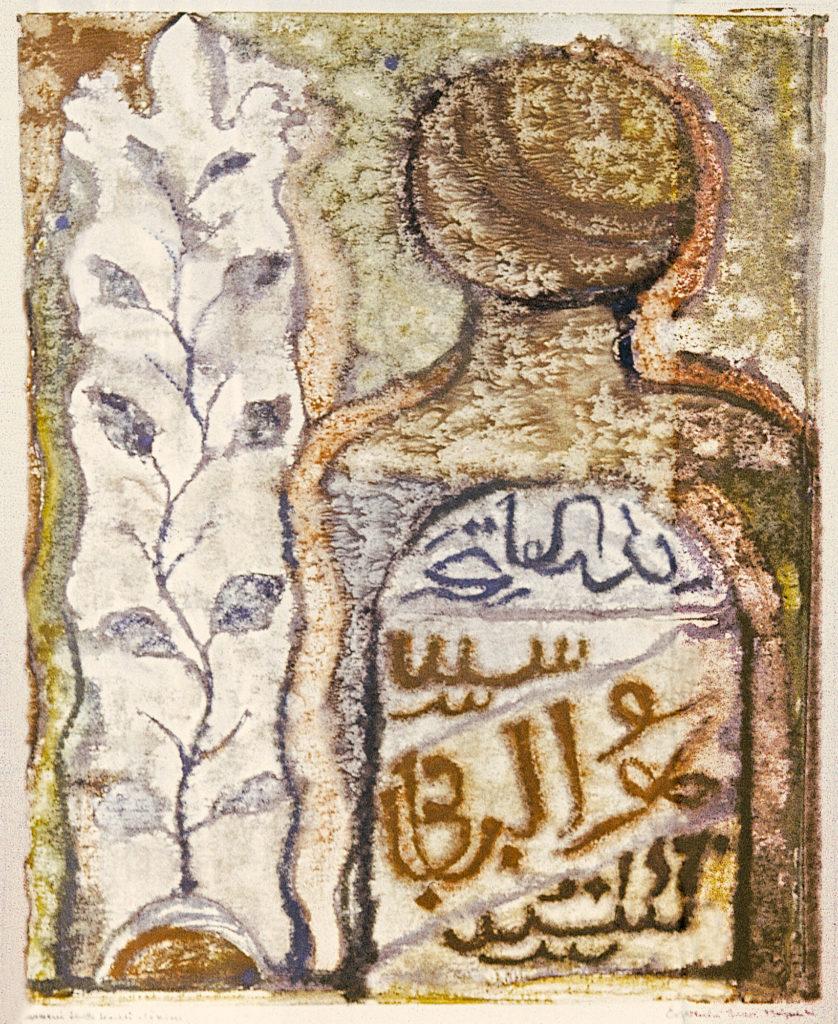 Sumeni török temető jegyei