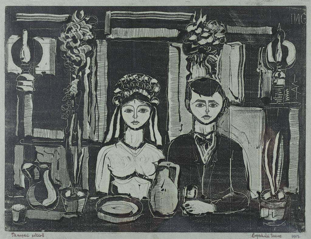 Tanyai esküvő
